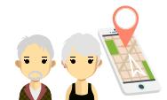 GPSで認知症徘徊の居所確認